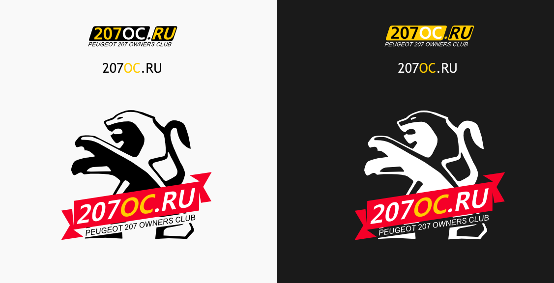 логотипы клуба владельцев пежо 207